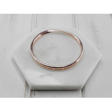 "Rose Gold ""Life is Love"" Bangle"